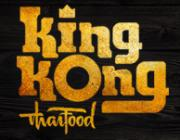 KING KONG SC